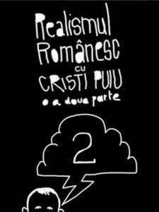 ICAR - Realismul Ronanesc - Cristi Puiu