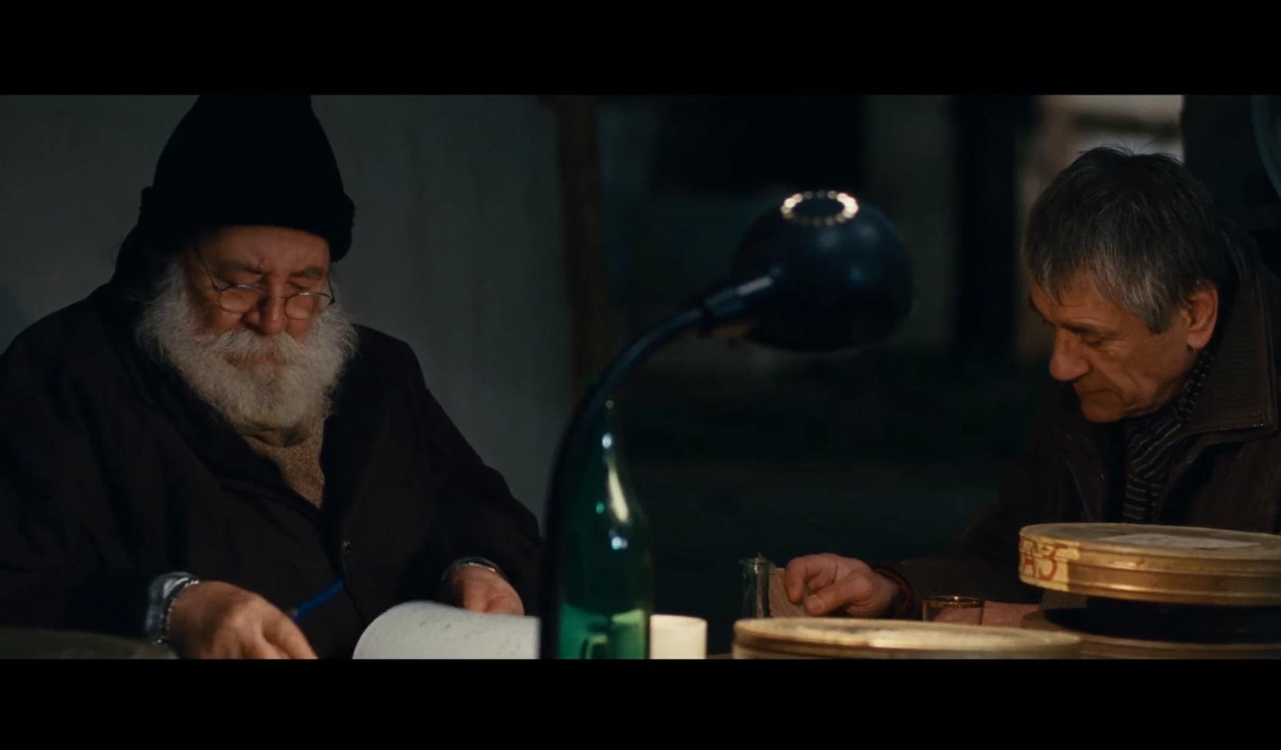 Tatal Fantoma - de Lucian Georgescu - 2012