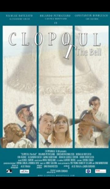 Clopotul by Sabin Dorohoi - CINEPUB