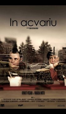 In the fishbowl - Tudor Cristian Jurgiu - CINEPUB & UNATC