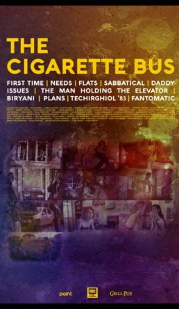 The Cigarette Bus - CINEPUB