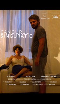 Lonely Kangaroo - CINEPUB - short film