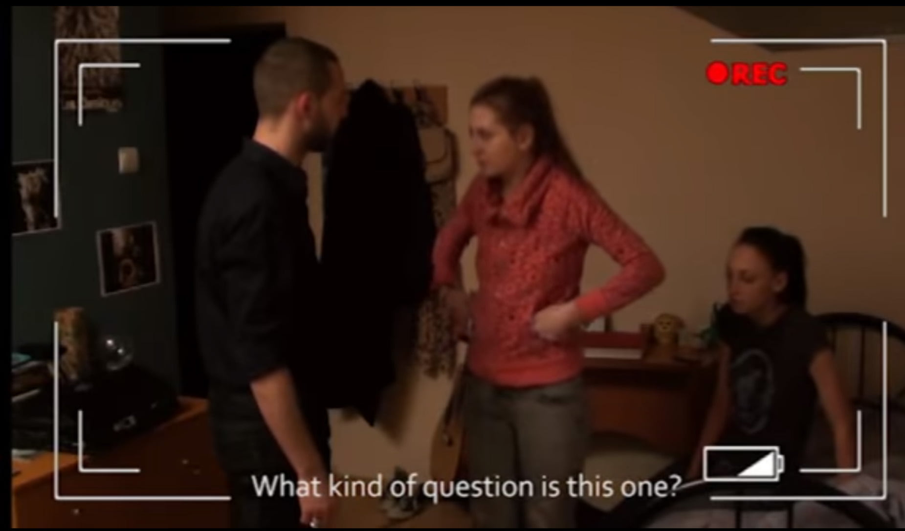 Interference by Bogdan Drumea - CINEPUB