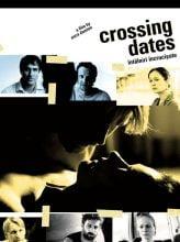 Crossing Dates by Anca Damian - CINEPUB
