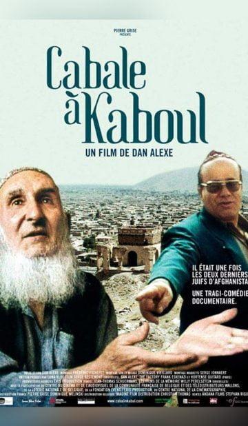 Cabal in Kabul by Dan Alexe - CINEPUB